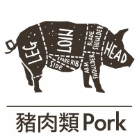 豬肉類 Pork
