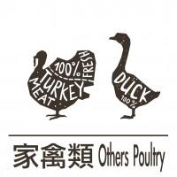 其他家禽類 Others Poultry
